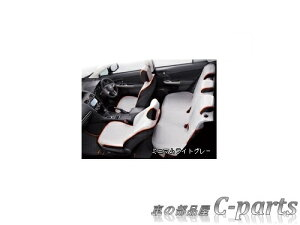 【純正】SUBARU XV HYBRID スバル XVハイブリッド【GPE】  オールウェザーシートカバー(S.Clothing)(フロント1脚分)【ミニマムライトグレー】[F4117FJ520]