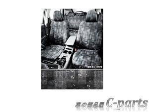 【純正】SUBARU XV スバル XV【GT3 GT7】  オールウェザーシートカバー(リヤ3席分)【ドット】[F4117FL110]