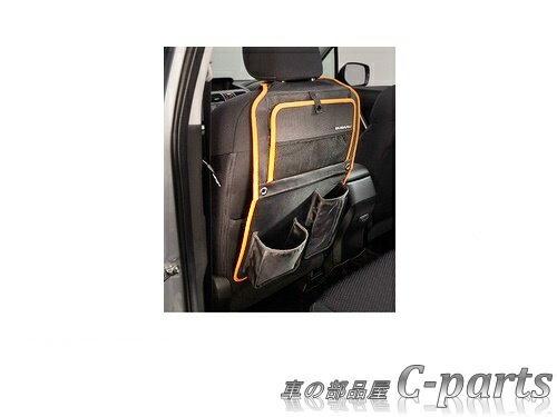 【純正】SUBARU XV スバル XV【GT3 GT7】  SAAシートバックポケット【オレンジ】[SAA1031510]