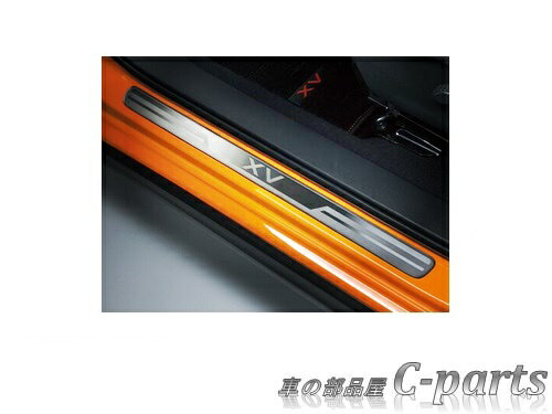 【純正】SUBARU XV スバル XV【GT3 GT7】  フロントサイドシルプレート[E1017FL010]