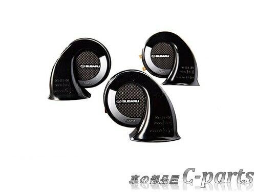 【純正】SUBARU XV スバル XV【GT3 GT7】  SUBARUホーン(トリプル)[H3717FL200]