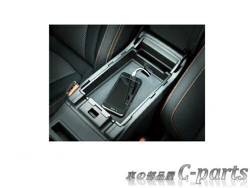 【純正】SUBARU XV スバル XV【GT3 GT7】  センターコンソールトレー[J2017FL000]