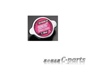 【純正】SUBARU FORESTER スバル フォレスター【SK9】  STIラジエターキャップ[ST4511355010]
