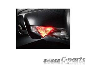 【純正】SUBARU BRZ スバル BRZ【ZC6】  リヤフォグランプキット(S・GT用)[H4518CA101]