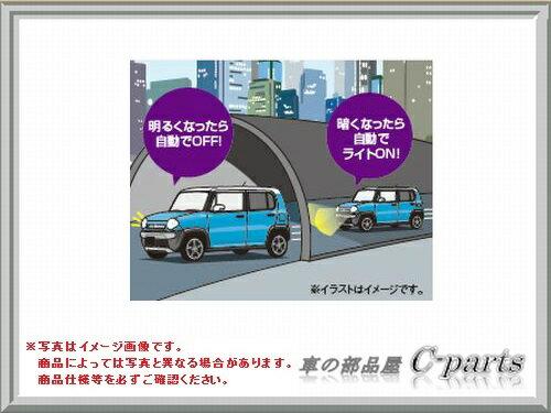 【純正】SUZUKI HUSTLER スズキ ハスラー【MR31S】  オートライトシステム[99000-990P4-738]