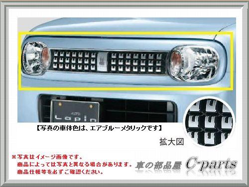 【純正】SUZUKI Lapin スズキ ラパン【HE22S】  フロントグリル【アロマティックアクアメタリック】[99000-99076-XKT]