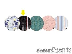 【純正】SUZUKI Lapin スズキ ラパン【HE33S】  日よけハンドルカバー【ニューヨーク】[99000-99034-U30]