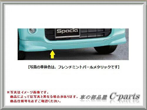 【純正】SUZUKI Spacia スズキ スペーシア【MK42S】  フロントアンダースポイラー【ブルーイッシュブラックパール3】[99000-99023-B44]