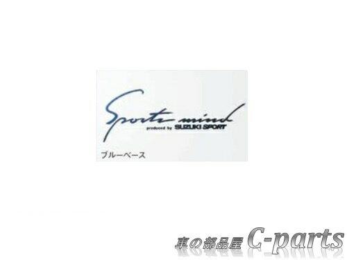 【純正】SUZUKI Jimny SIERRA スズキ ジムニーシエラ【JB43W】  ボディグラフィック(スポーツマインド)【ブルーベース】[99000-99036-B21]