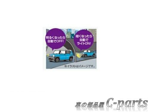 【純正】SUZUKI HUSTLER スズキ ハスラー【MR31S MR41S】  オートライトシステム[99000-990P4-738]