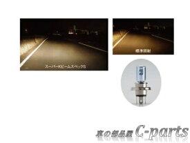 【純正】SUZUKI ALTO スズキ アルト【HA36S HA36V】  スーパーKビームスペックS(IPF)(2個セット)[99000-99069-KBS]