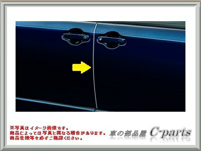 【純正】TOYOTA VOXY トヨタ ヴォクシー【ZWR80G ZRR80W ZRR85W ZRR80G ZRR85G】  ドアエッジプロテクター【仕様は下記参照】【メッキ調】[08265-28100]