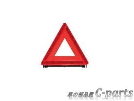 【純正】TOYOTA ROOMY トヨタ ルーミー【M900A M910A】  三角表示板[08237-00130]