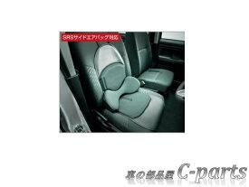 【純正】TOYOTA AQUA トヨタ アクア【NHP10 NHP10H】  ランバーサポートクッション(汎用タイプ)【ブラック】[08220-00090]