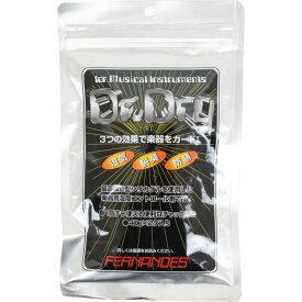 FERNANDES Dr.Dry 楽器用湿度調整剤