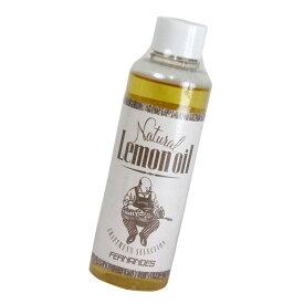 FERNANDES レモンオイル Lemon oil