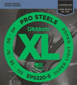 D'Addario EPS220-5 5st/Long 040-125 ベース弦