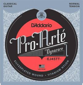 D'Addario EJ45TT Pro-Arte/Normal クラシック弦