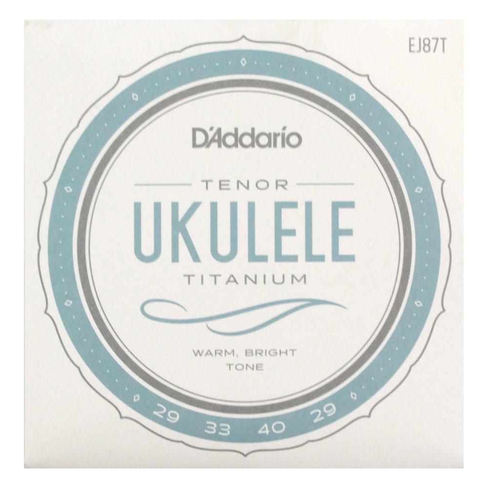 D'Addario EJ87T Titanium Ukulele Tenor ウクレレ弦