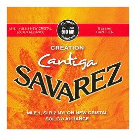 SAVAREZ 510MR CREATION Cantiga Normal tension SET クラシックギター弦