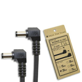 Free The Tone CP-416DC 20cm L/L INSTRUMENT DC CABLE