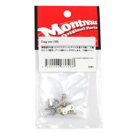 Montreux Lug set No.8387 アース配線用ラグ