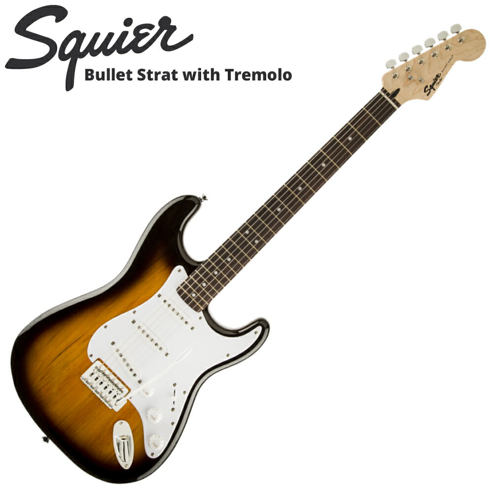 Squier Bullet Strat with Tremolo BSB エレキギター