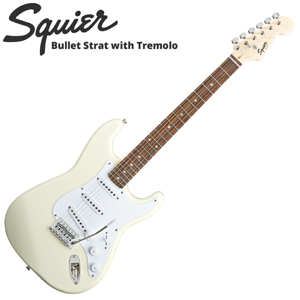 Squier Bullet Strat with Tremolo AWT エレキギター