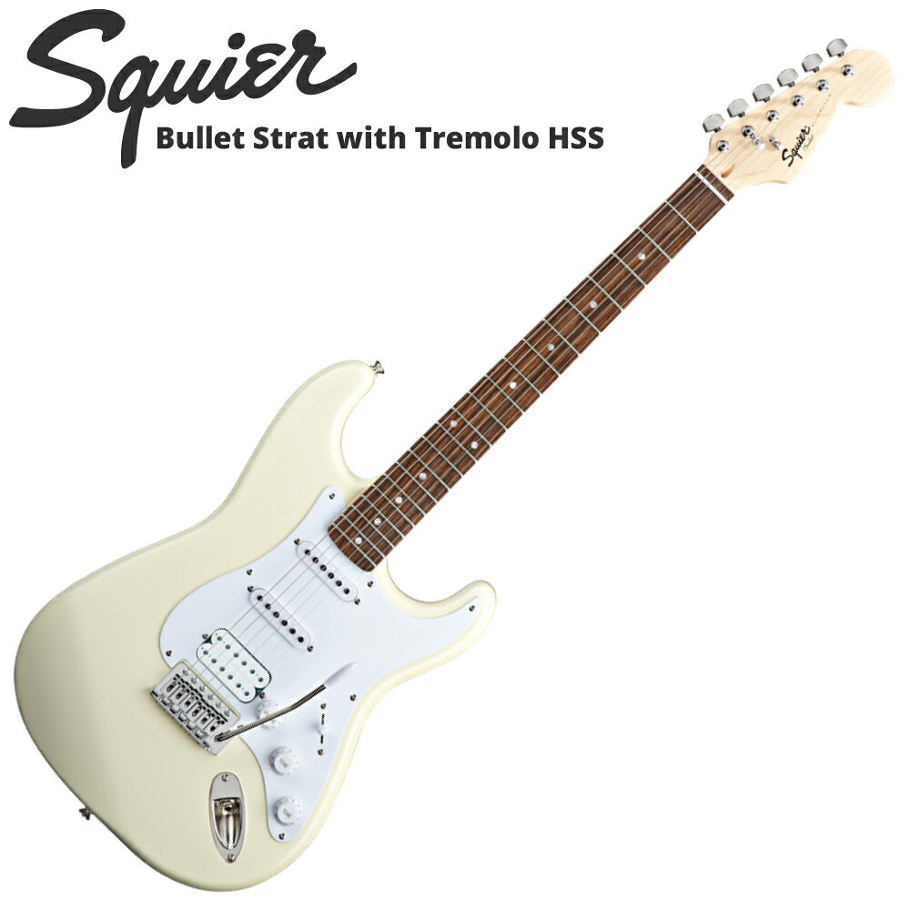 Squier Bullet Strat with Tremolo HSS AWT エレキギター