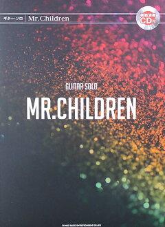附带附带吉他·独唱Mr.Children模范演奏CD的TAB谱的shinkomyujikku