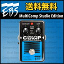 EBS Multi Comp Studio Edition ベースエフェクター