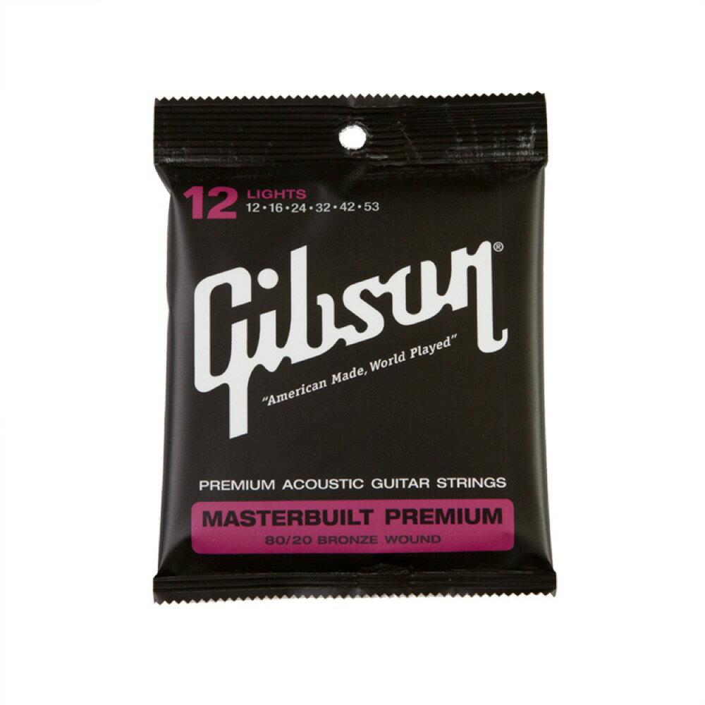 Gibson SAG-BRS12 Masterbuilt Premium 80/20 Bronze アコースティックギター弦