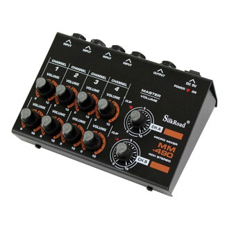 Silk Road MM-490 Mini Mixer