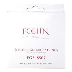 FOEHN EGS-8507 Electric Guitar 7-Strings Super Light 7弦エレキギター弦 09-54