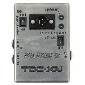 TDC PHANTOM DI ベースDI