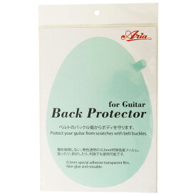 ARIA ABP-1G Back Protector ギター/ベース用
