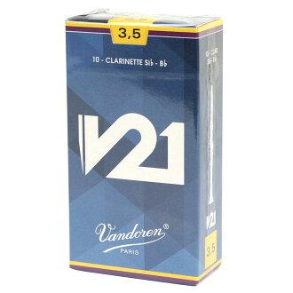 Vandoren CR8035 B♭클라리넷 리드 V21[3.5]