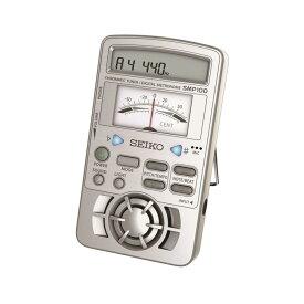 SEIKO SMP100 針式 チューナー・メトロノーム