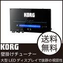 KORG WDT-1 壁掛けチューナー ギターチューナー