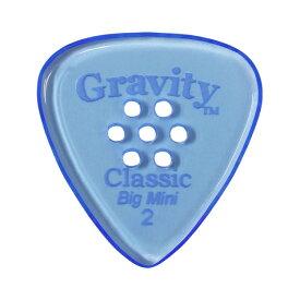 GRAVITY GUITAR PICKS Classic -Big Mini Multi-Hole- GCLB2PM 2.0mm Blue ギターピック