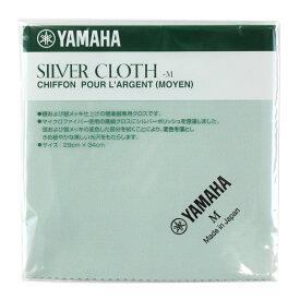 YAMAHA SVCM2 シルバークロス Mサイズ