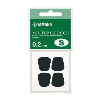 YAMAHA MPPAS2 마우스피스 패치 S사이즈 0.2 mm