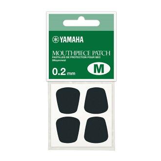 YAMAHA MPPAM2 마우스피스 패치 M사이즈 0.2 mm