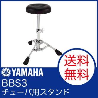 雅马哈BBS3低音大喇叭台灯