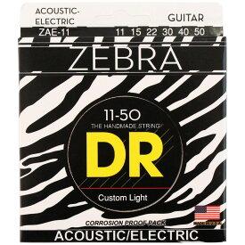 DR ZEBRA ZAE-11 MEDIUM-LITE アコースティックギター弦
