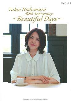 피아노 솔로 니시무라 유키에 30 th Anniversary 「Beautiful Days」야마하 뮤직 미디어