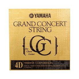 YAMAHA S14 4弦用 グランドコンサート クラシックギター バラ弦