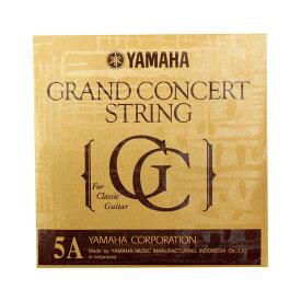 YAMAHA S15 5弦用 グランドコンサート クラシックギター バラ弦