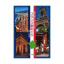 混声合唱とピアノのための フランス歌めぐり カワイ出版
