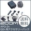 ZOOM APQ-2 n Q2n용 액세서리 팩